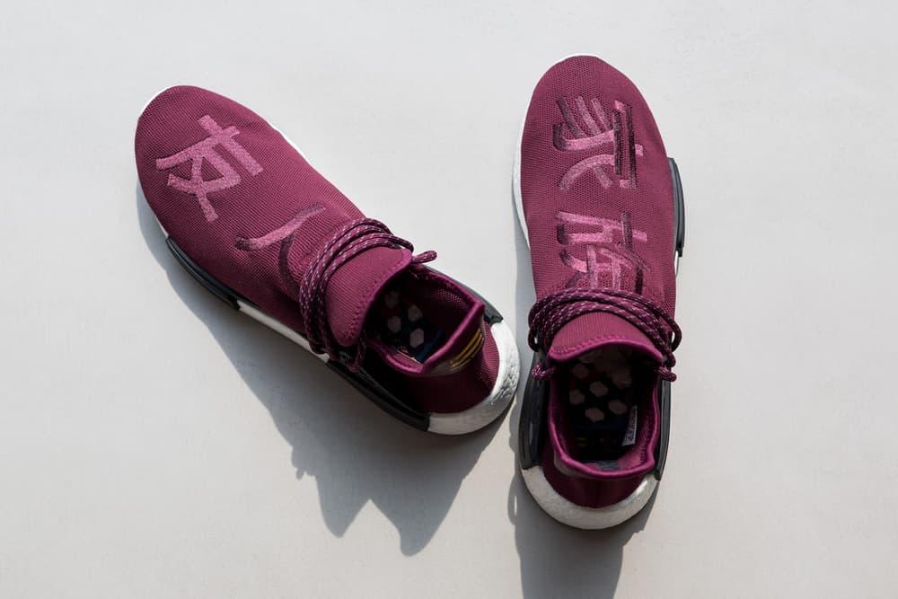 new style a1b5a fc773 adidas x Pharrell Williams Hu NMD
