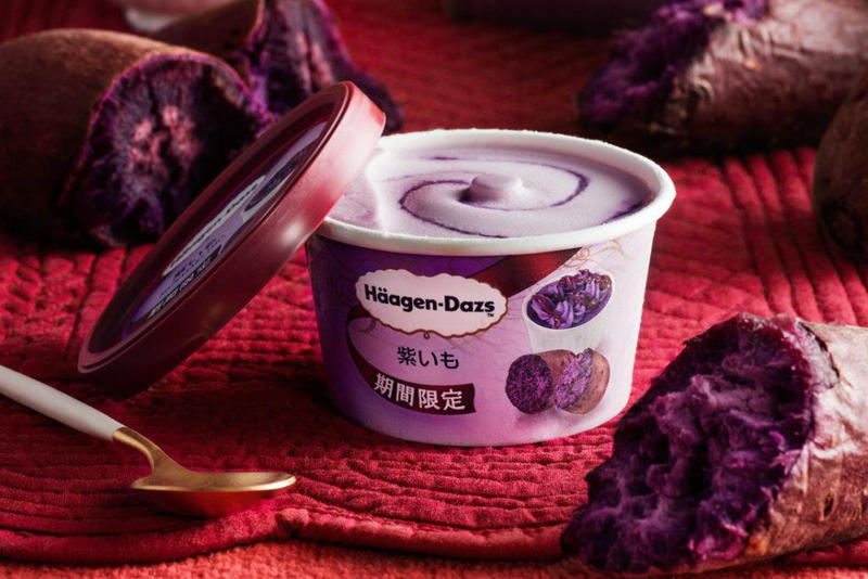 Haagen Dazs Murasaki Imo Purple Sweet Potato Flavor