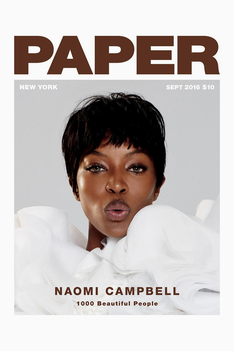 Naomi Campbell Paper Magazine Cover