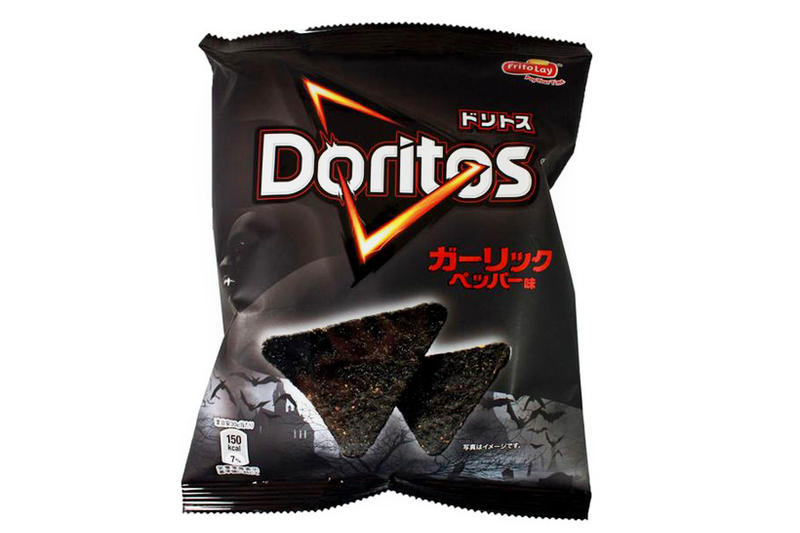 Black Garlic Flavor Doritos