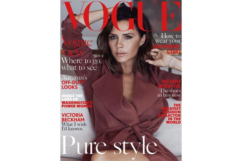 Victoria Beckham Vogue UK 2016 October