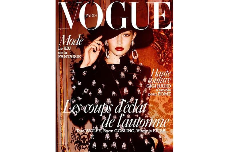 Gigi Hadid Vogue Paris 2016 November Cover
