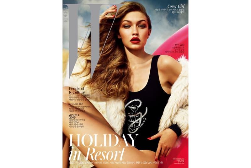 Gigi Hadid W Korea December 2016