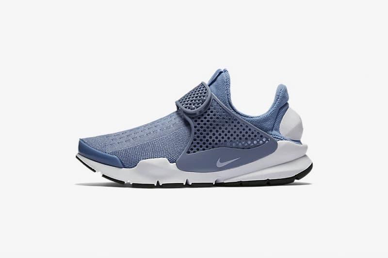 Nike Sock Dart 2017 Spring Summer Maroon