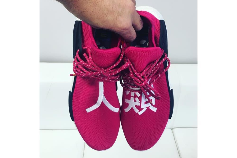 adidas Pharrell Hu NMD Shock Pink