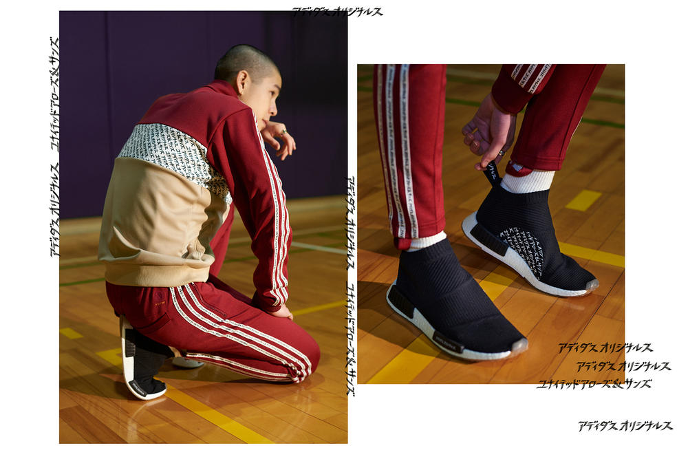adidas Originals by United Arrows & Sons 2017 Collection Tracksuit NMD CS1