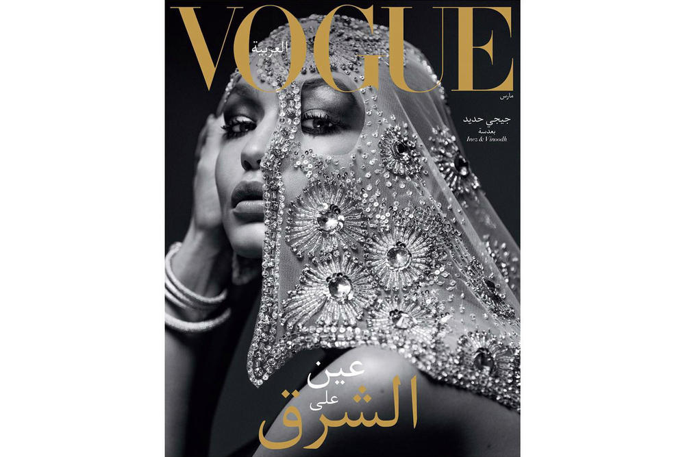 Gigi Hadid Vogue Arabia March 2017 Cover