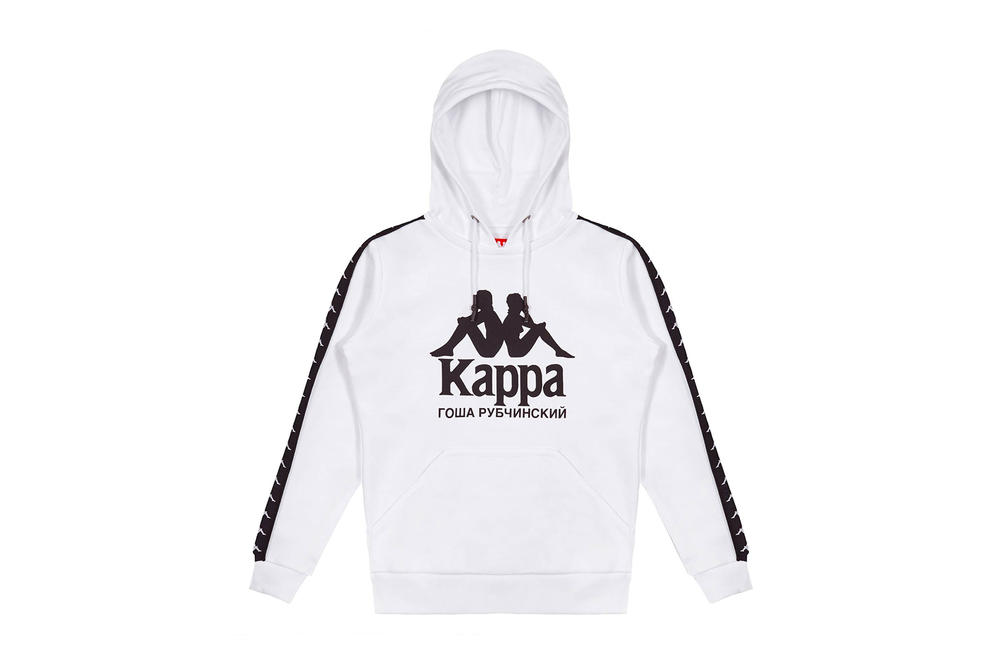 Gosha Rubchinskiy x Kappa 2017 Collection
