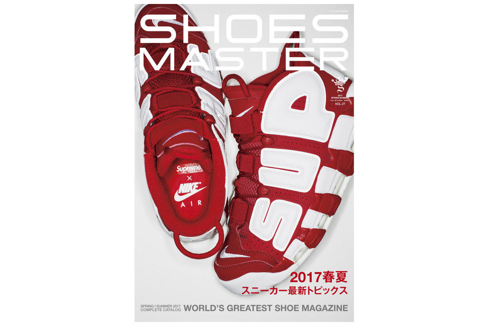Supreme x Nike Air More Red Suptempo SHOES MASTER Vol 27