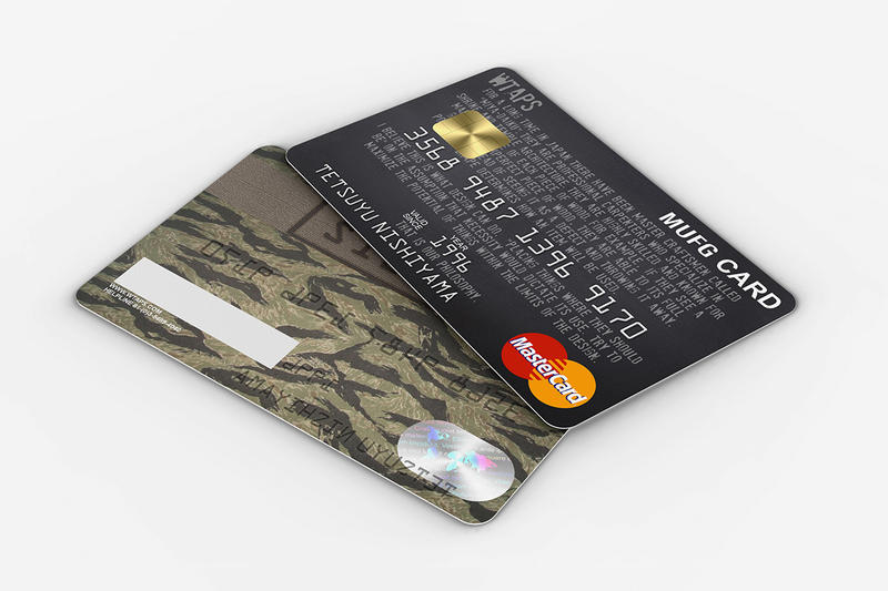 Supreme Kate Moss Credit Card Future Street Cred Gosha Patta