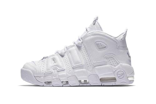 832968a1c7a2bd The Nike Air More Uptempo