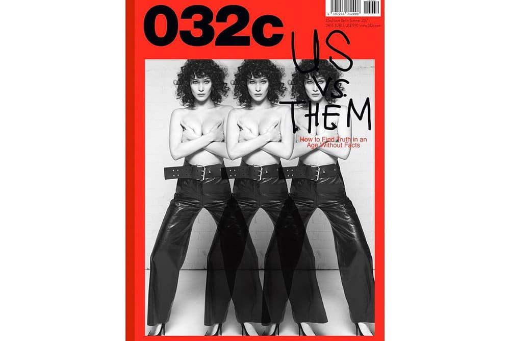 Bella Hadid 032c Magazine 2017 May Issue 32