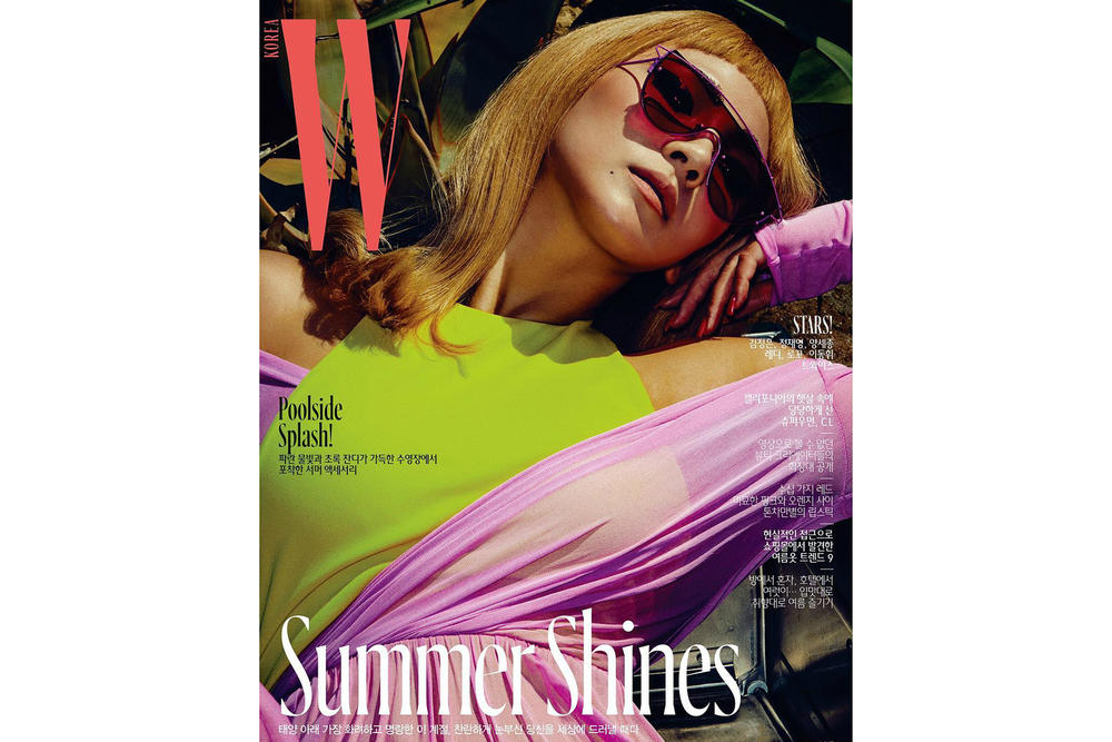 CL K-Pop W Korea Magazine 2017 June Cover 2NE1