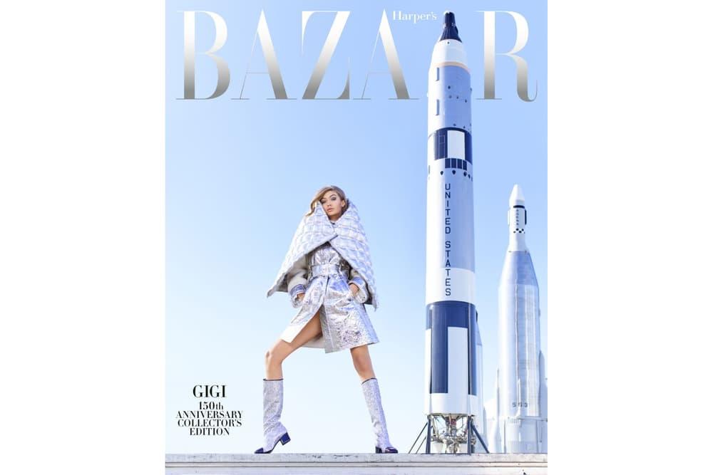 Gigi Hadid Harper's Bazaar 2017 June July Space Editorial