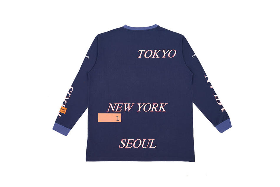 Heron Preston For You The World Tour Tee