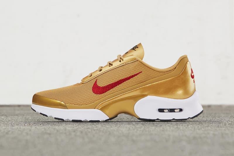 Nike Air Max 97 Ultra Jacquard 2.0 Metallic Gold