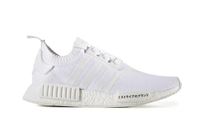 8091d8e0cd802 adidas NMD R1 Primeknit Japan BOOST Pack Release