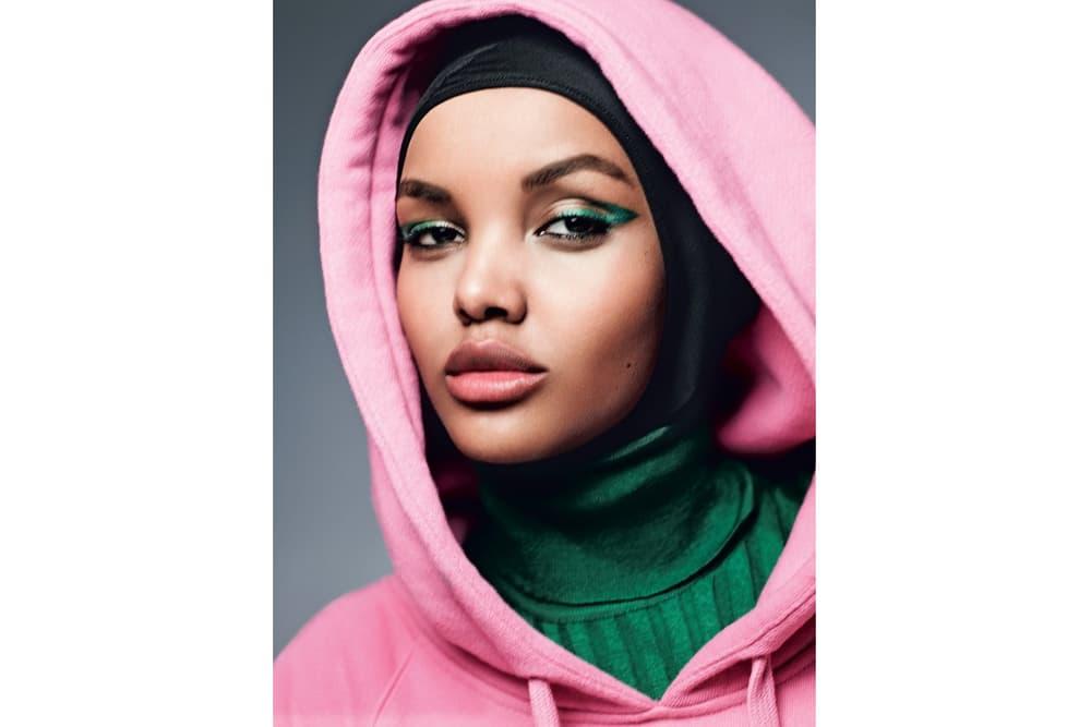Halima Aden Allure Magazine 2017 July Cover