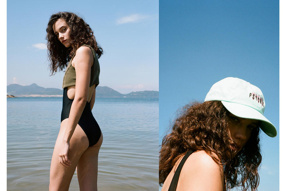 bodysuits 2017 summer editorial wasted youth opening ceremony missguided nike yeezy season 4 gcds