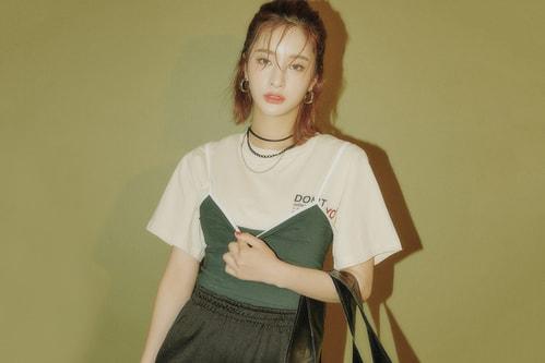 ebe8a87d33 ALERT: Korean Retailer STYLENANDA Is Having a Huge Summer Sale