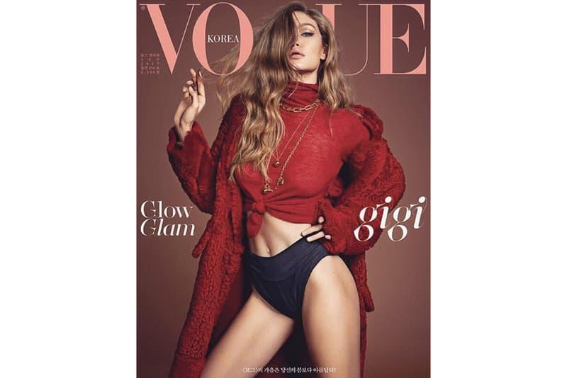 Gigi Hadid Is the September Cover Star for 'Vogue Korea'