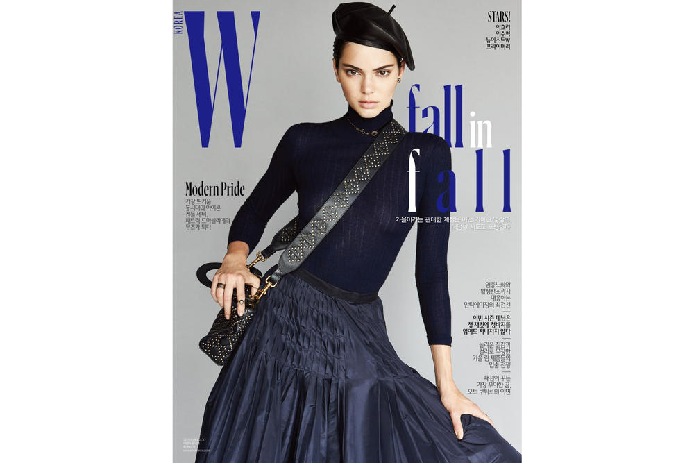 Kendall Jenner W Korea 2017 September Cover Magazine Issue Dior Beret