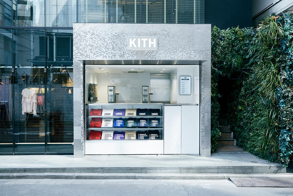 kith treats tokyo cereal bar ronnie fieg chocolate