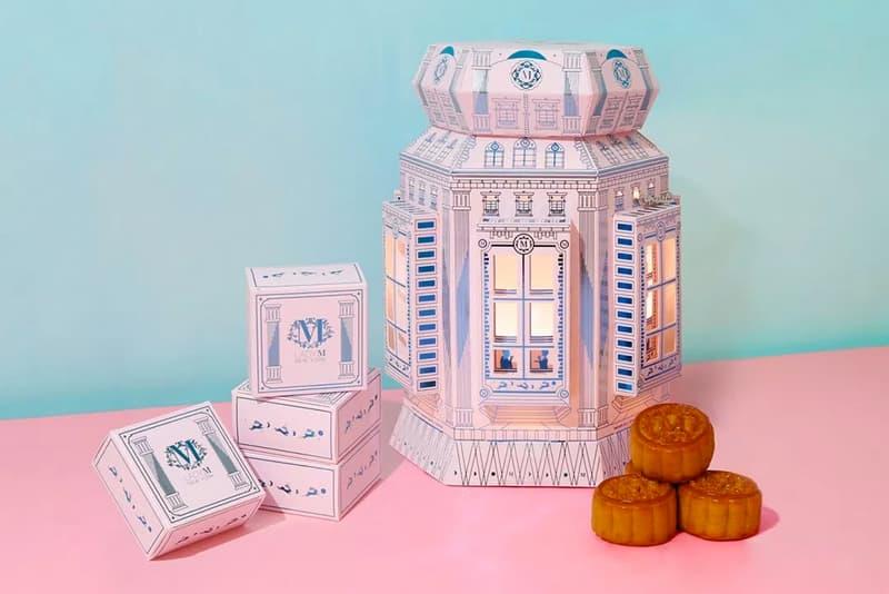 Lady M Grand Lantern Mooncakes Pastel Pink Hong Kong Mid-Autumn Festival