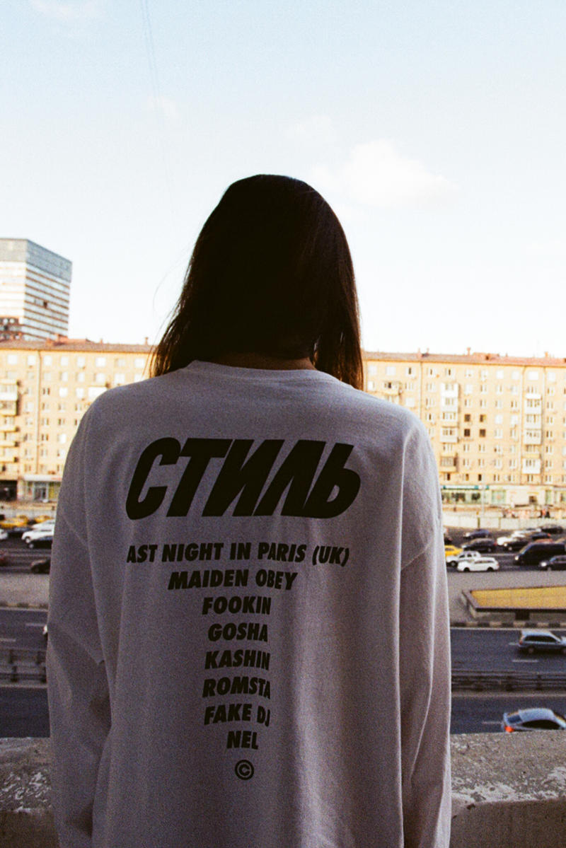 Nike Stil. Tusa Collaboration Editorial Capsule Air Force 1 Photography Russian Streetwear Culture