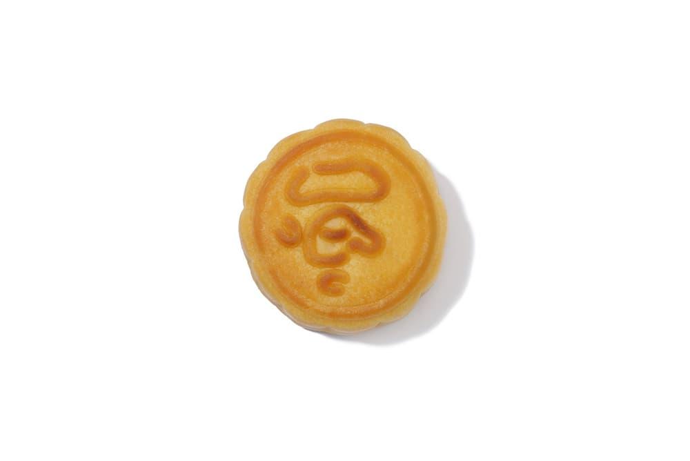bape aape a bathing ape mooncakes mid autumn festival hong kong