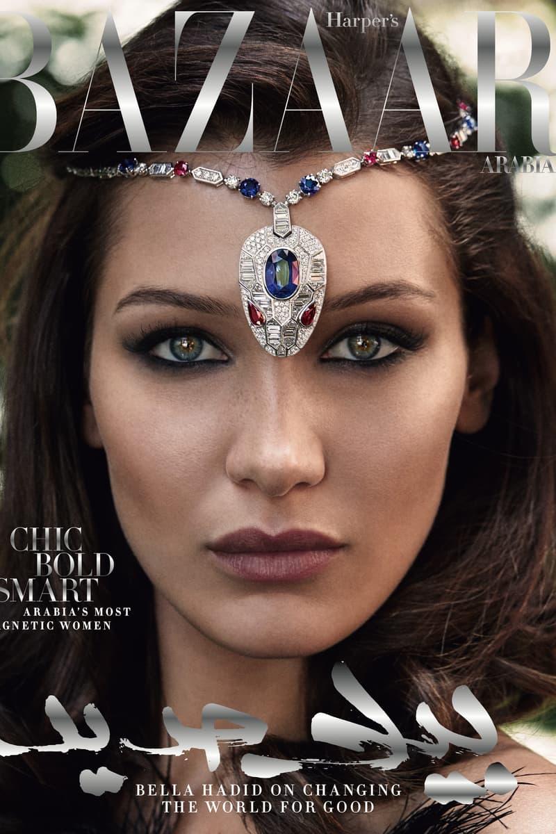Bella Hadid Cover Harper's Bazaar Arabia Bulgari Campaign October Star Magazine Cover Interview Gigi