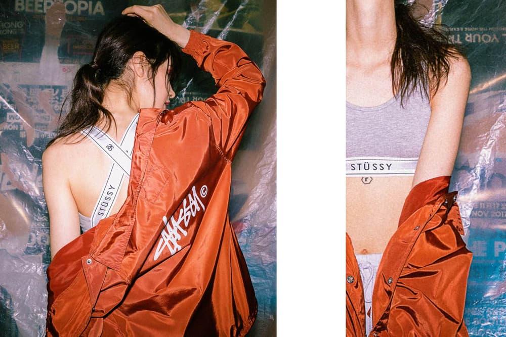 Stussy Fall Winter 2017 HBX Editorial
