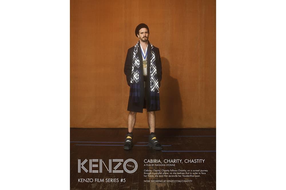 KENZO Paris Humberto Leon Carol Lim Campaign Fall Winter 2017 Clothes OINTB Natasha Lyonne Maya Rudolph Movie Short Surrealism