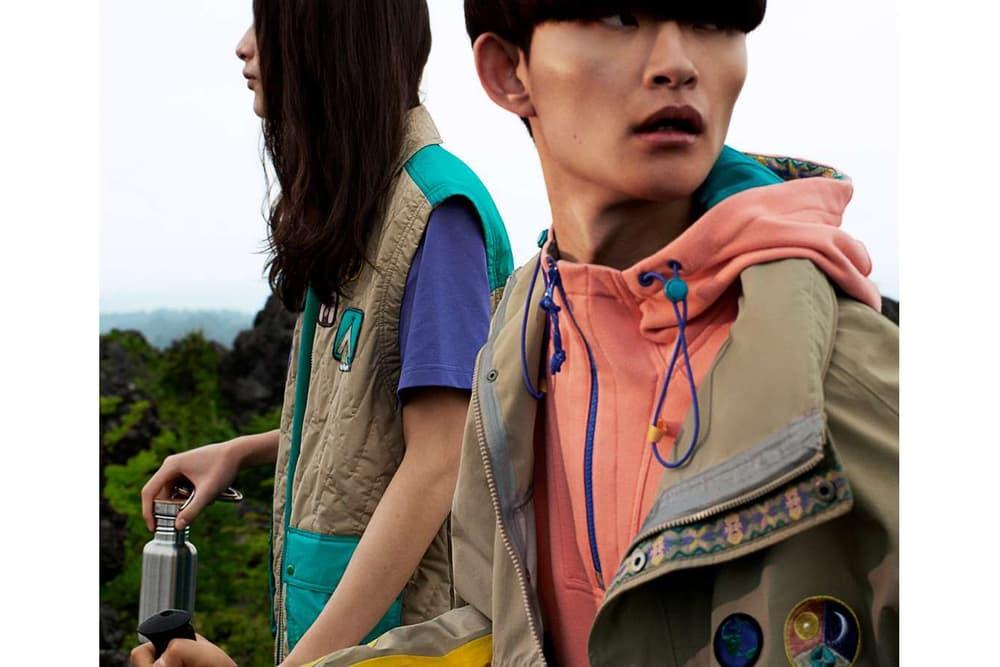 Pharrell Williams adidas Originals Statement Hiking apparel Hu NMD Trail 82b0a8b1e