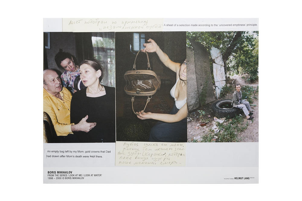 helmut lang boris mikhailov photographer collage tshirts posters limited edition