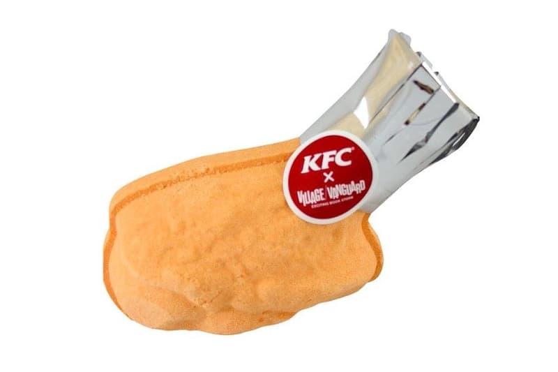 KFC Fried Chicken Bath Bombs