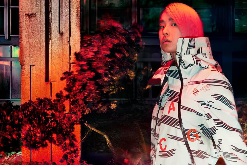 Nike ACG womens collection winter 2017 johanna schneider interview solve sundsbo
