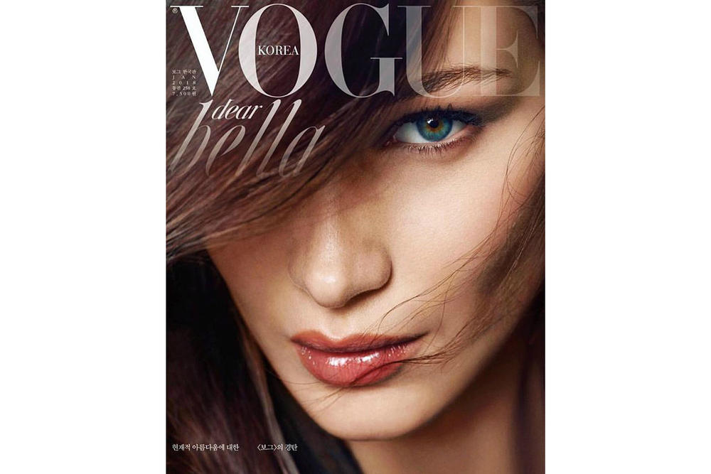 Bella Hadid Vogue Korea January 2018 Cover