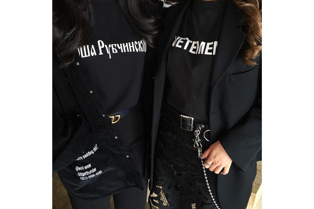 Get the HYPEBAE Look All-Black Monochrome Outfit Street Style Streetwear Black Dark Simple Minimal Nike Givenchy Mansur Gavriel Laura Mercier Comme Des Garcons