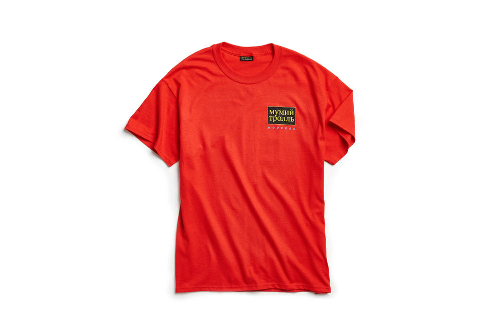 Gosha Rubchinskiy x Mumiy Troll Collection Urban Outfitters Print Red Black White Russian Streetwear Collaboration