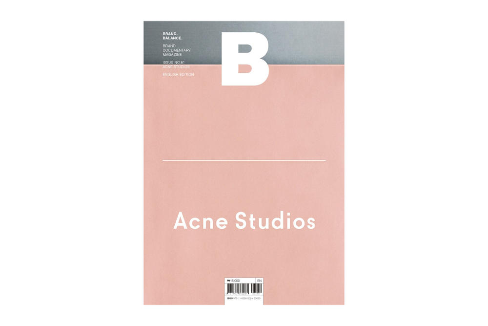 Magazine B Korea Acne Studios Swedish Label Johnny Johansson Denim Blå Konst Interview