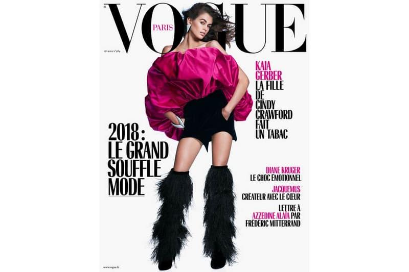 Kaia Gerber Vogue Paris February 2018 Cover