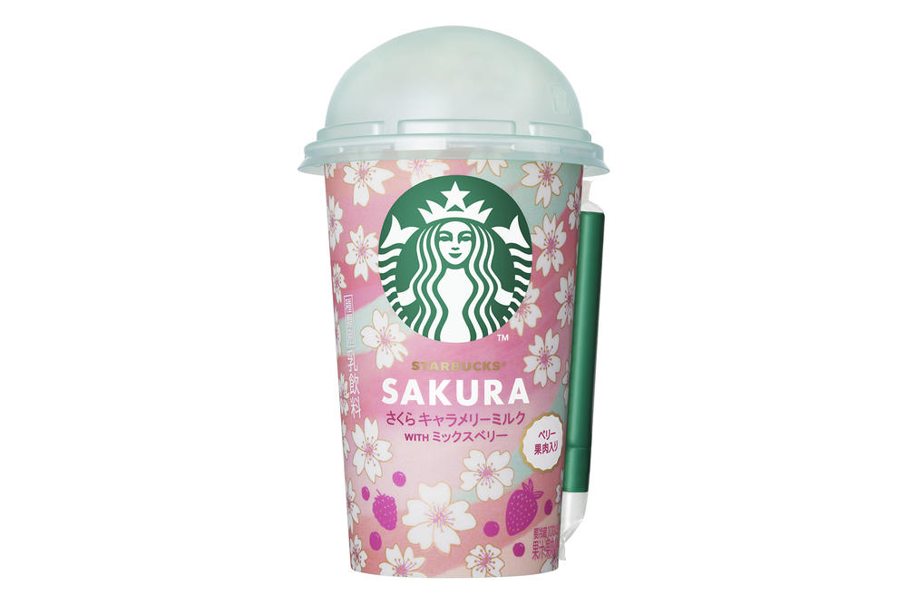Starbucks Japan Sakura Caramel Milk with Mixed Berries Millennial Pink Drink Latte