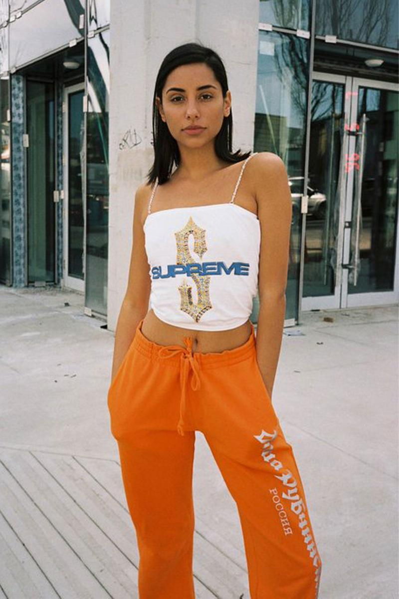 Supreme Frankie Collective