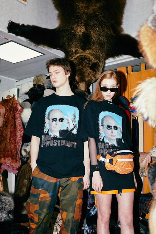 Heron Preston x KM20 Capsule Collection Mr. President T-Shirt Fanny Pack Black Orange