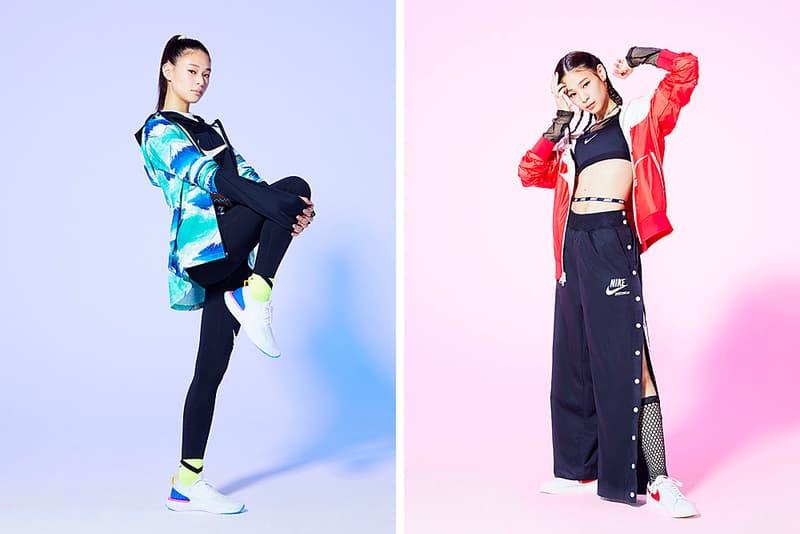Miu Nike Women Tokyo Japan Lookbook Cortez Epic React Flyknit