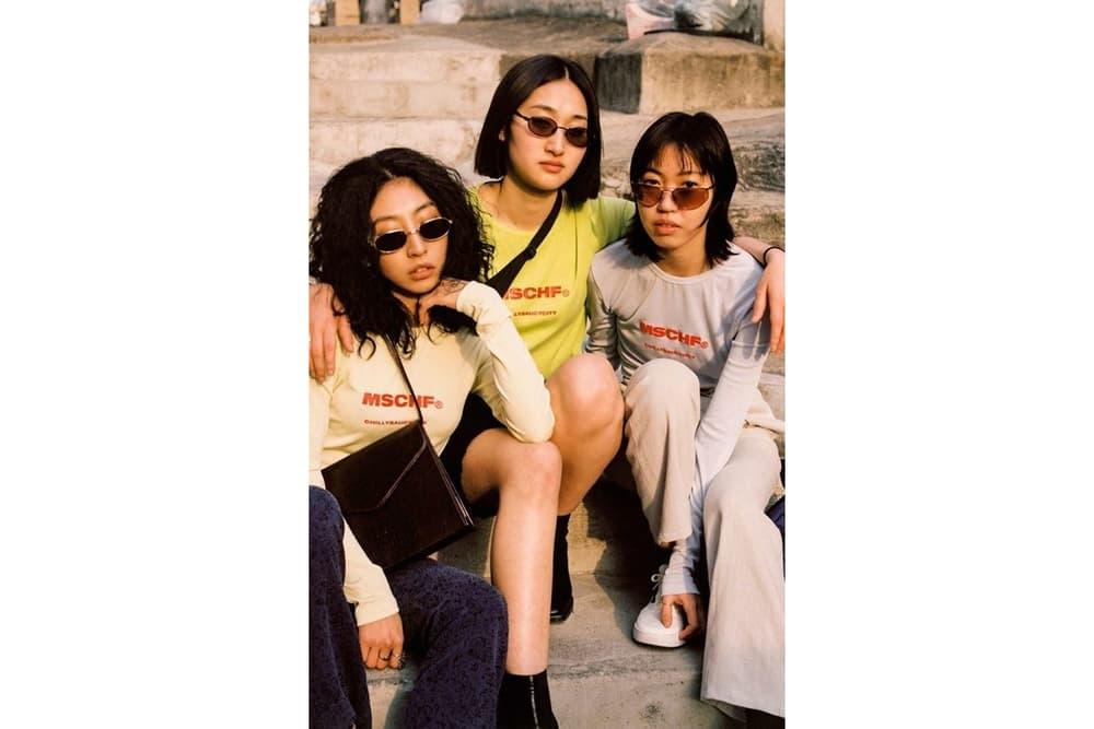 MISCHIEF's Spring/Summer 2018 Lookbook Streetwear Korean Label Fashion Retro Staple Pieces Street Style Girl Gang