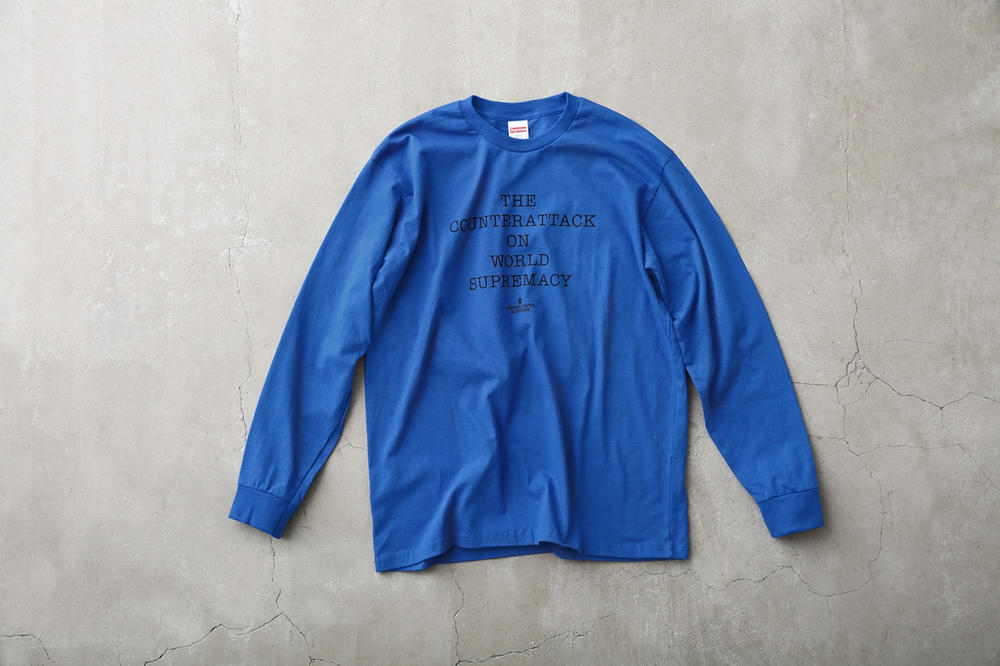 Supreme Public Enemy UNDERCOVER T-Shirt Blue