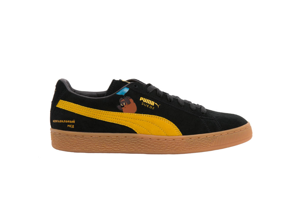 PUMA Suede x Soyuzmultfilm Collaboration Sneakers Animation Illustration Blue Black Yellow Silhouette