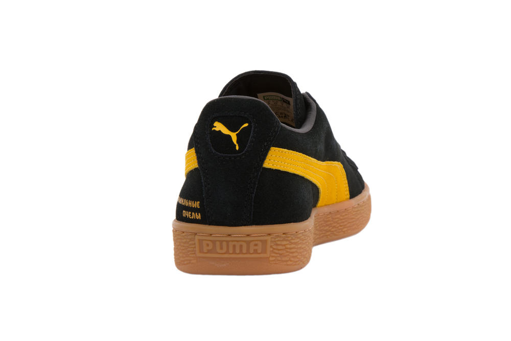 PUMA Suede x Soyuzmultfilm Collaboration Sneakers Animation Illustration Blue Black Yellow Silhouette
